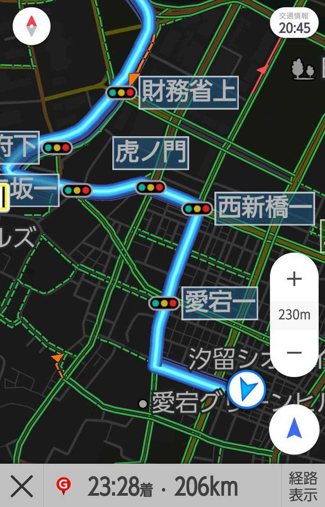 画像: 地図の縮尺も自在に変えられます。 また、同時に交通状況(渋滞情報)も表示。
