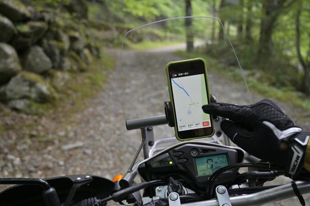 画像: バイク旅をする上で必ず入れておきたいスマートフォン・アプリは3つ!