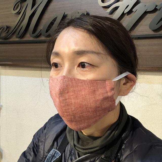 画像: マックスフリッツ 公式サイト|【数量限定】草木染め3Dマスクプレゼント