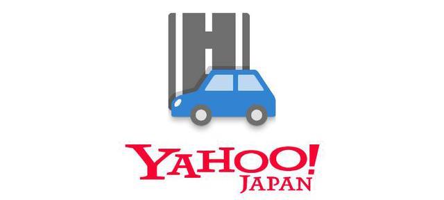 画像: ② ナビ機能は「Yahoo!カーナビ」が無料とは思えないほど優秀