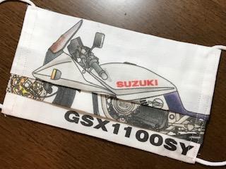画像2: unicornjp.shop16.makeshop.jp