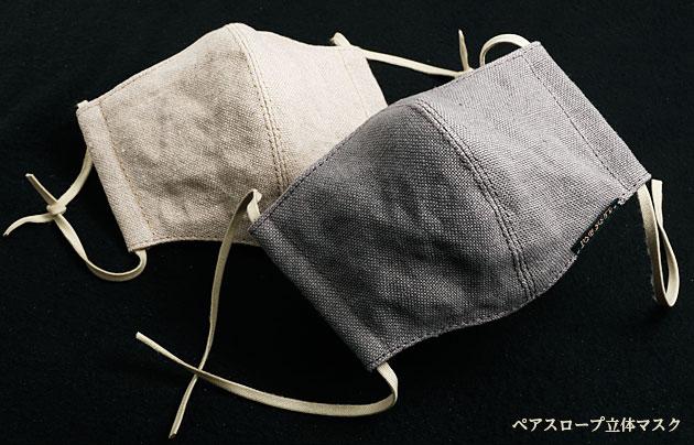 画像: 写真は初期ロットのもの。これから販売される製品は仕様が異なる可能性があります。 www.pair-slope.co.jp