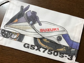 画像3: unicornjp.shop16.makeshop.jp