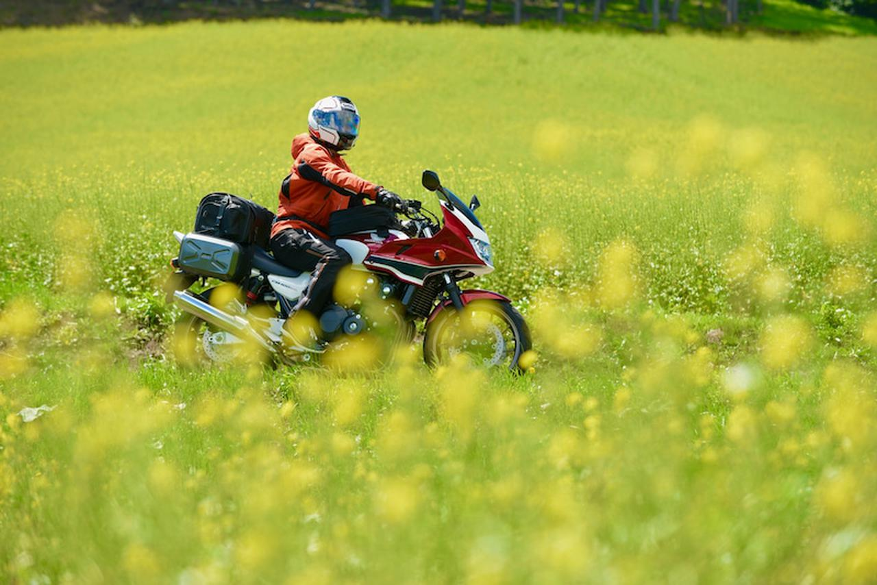 画像: 公式ブログ|Hokkaider(ホッカイダー)北海道を愛する旅人達へ…