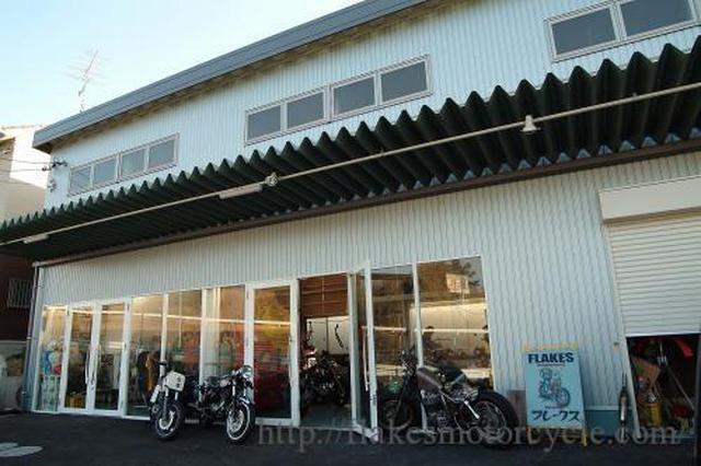 画像: flakesmotorcycle.com