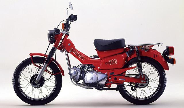 画像: Honda「CT110」(1981年)