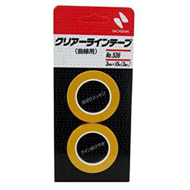 画像: これがおすすめ! | Amazon | ニチバン クリアラインテープ(曲線用) 幅3mm×長10m