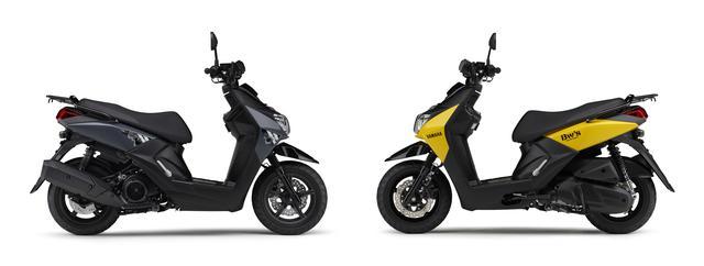 画像2: ヤマハ「BW'S125」(ビーウィズ125)2020年モデル情報|新色が4月25日に発売!【価格・発売日・カラー・スペック】