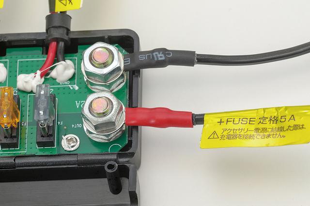 画像: A/CB103ギボシの端子は定格7.5Aがひとつ、5Aがふたつ。丸端子用のポートもある。