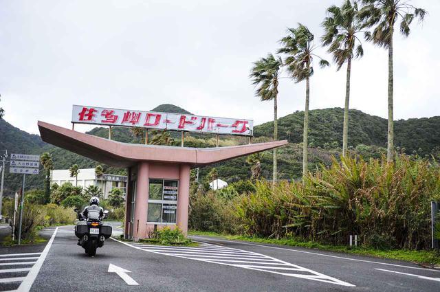 画像1: 本土最南端・佐多岬から阿蘇、四国カルストとロングツーリングは続く
