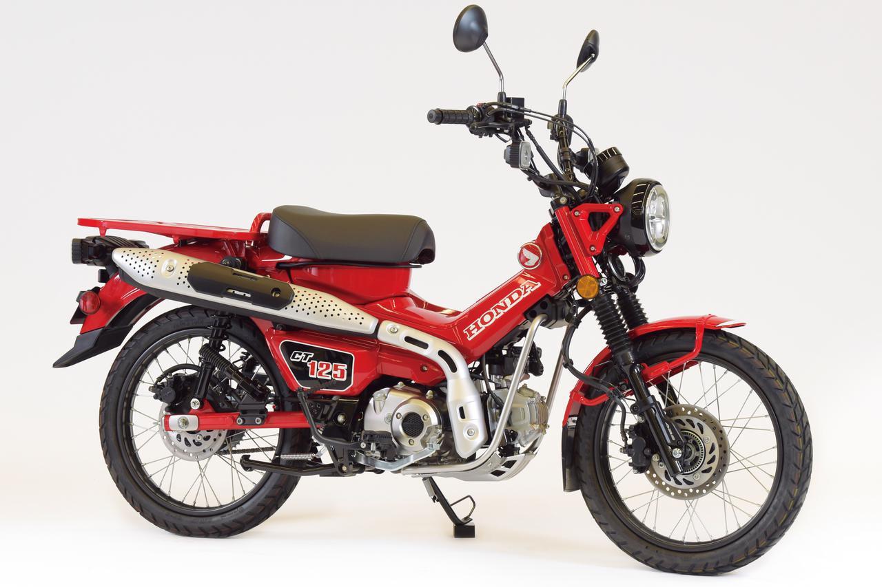 画像: Honda 「CT125・ハンターカブ」 カラー:グローイングレッド 総排気量:124cc 発売日:2020年6月26日(金)予定 価格:44万円(税込)