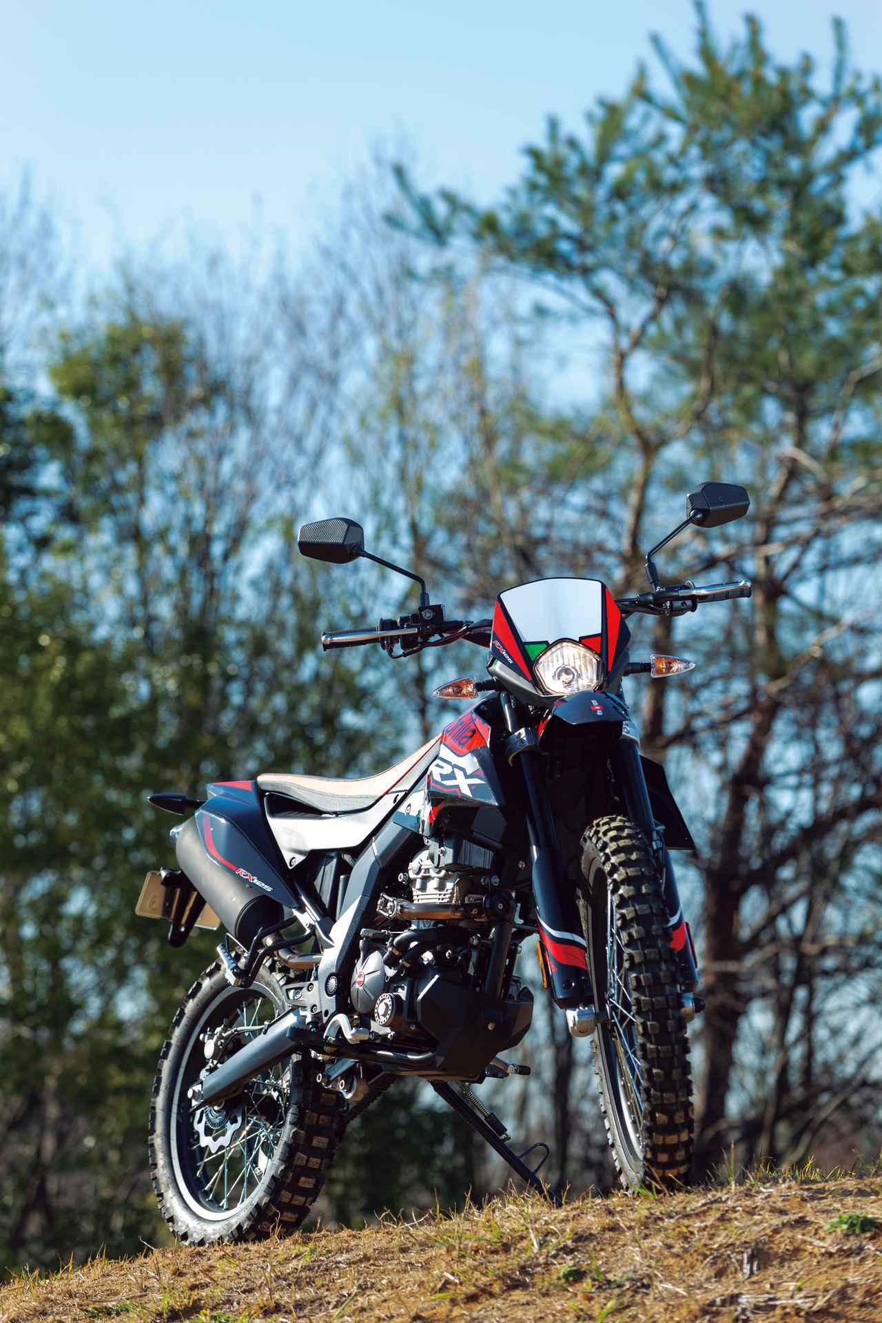 画像1: アプリリア「RX125」(2020年)解説&インプレッション 原付二種で本格的なオフロード走行を楽しめる希少なバイク