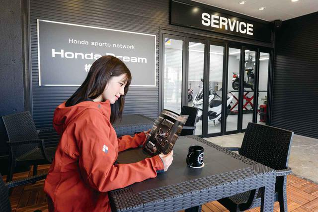 画像: 1階のサービス工場前には、気持ちの良い休憩スペースが。