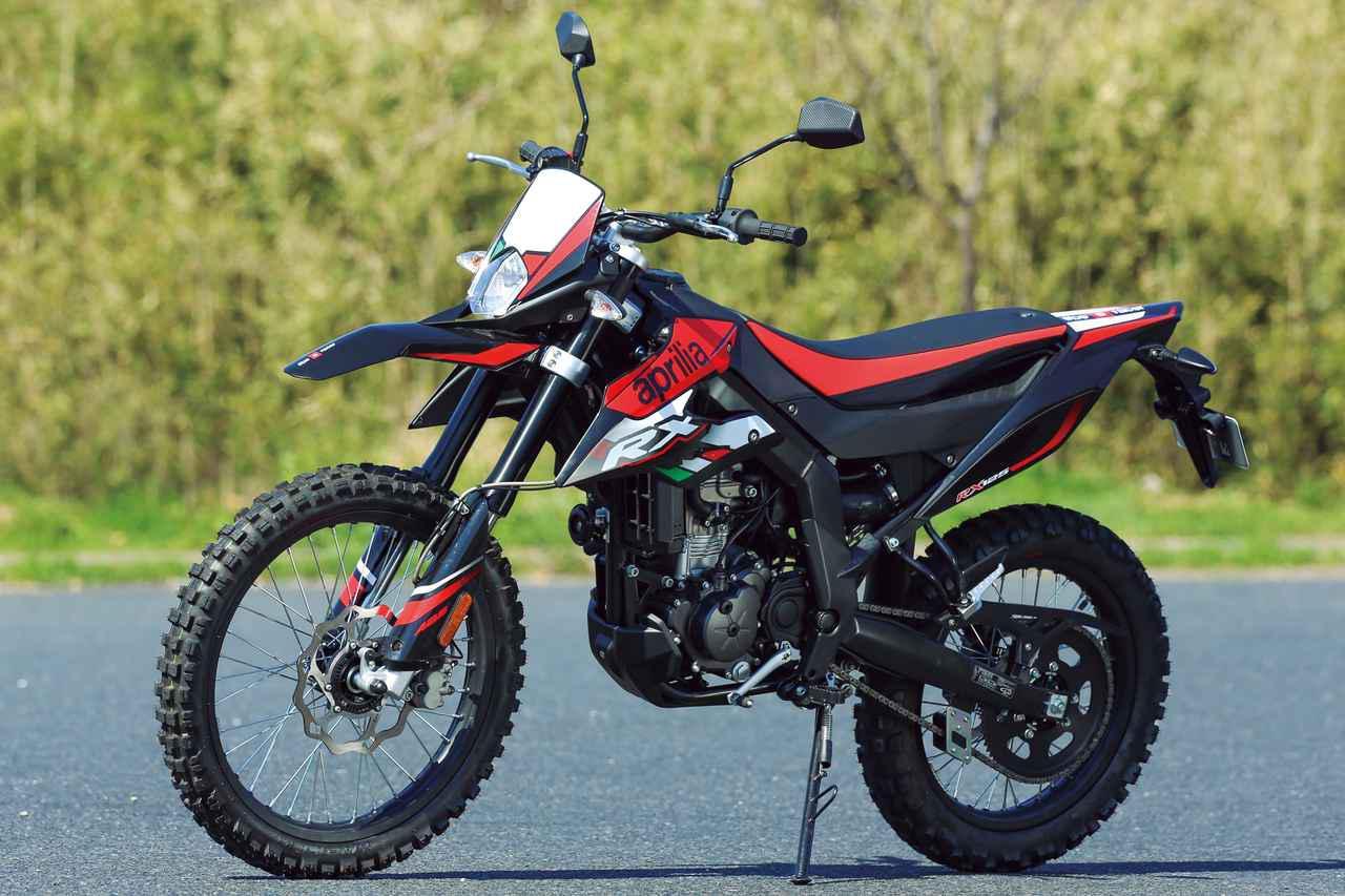 画像: APRILIA RX125 総排気量:124.2cc メーカー希望小売価格:税込40万7,000円