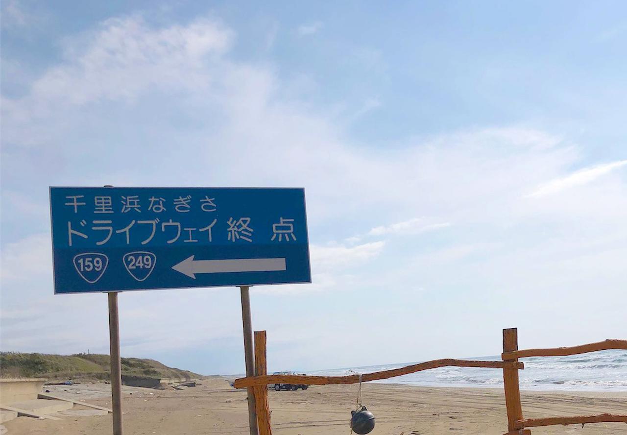 画像: ということで走行距離は500kmに決定! 行き先は…?