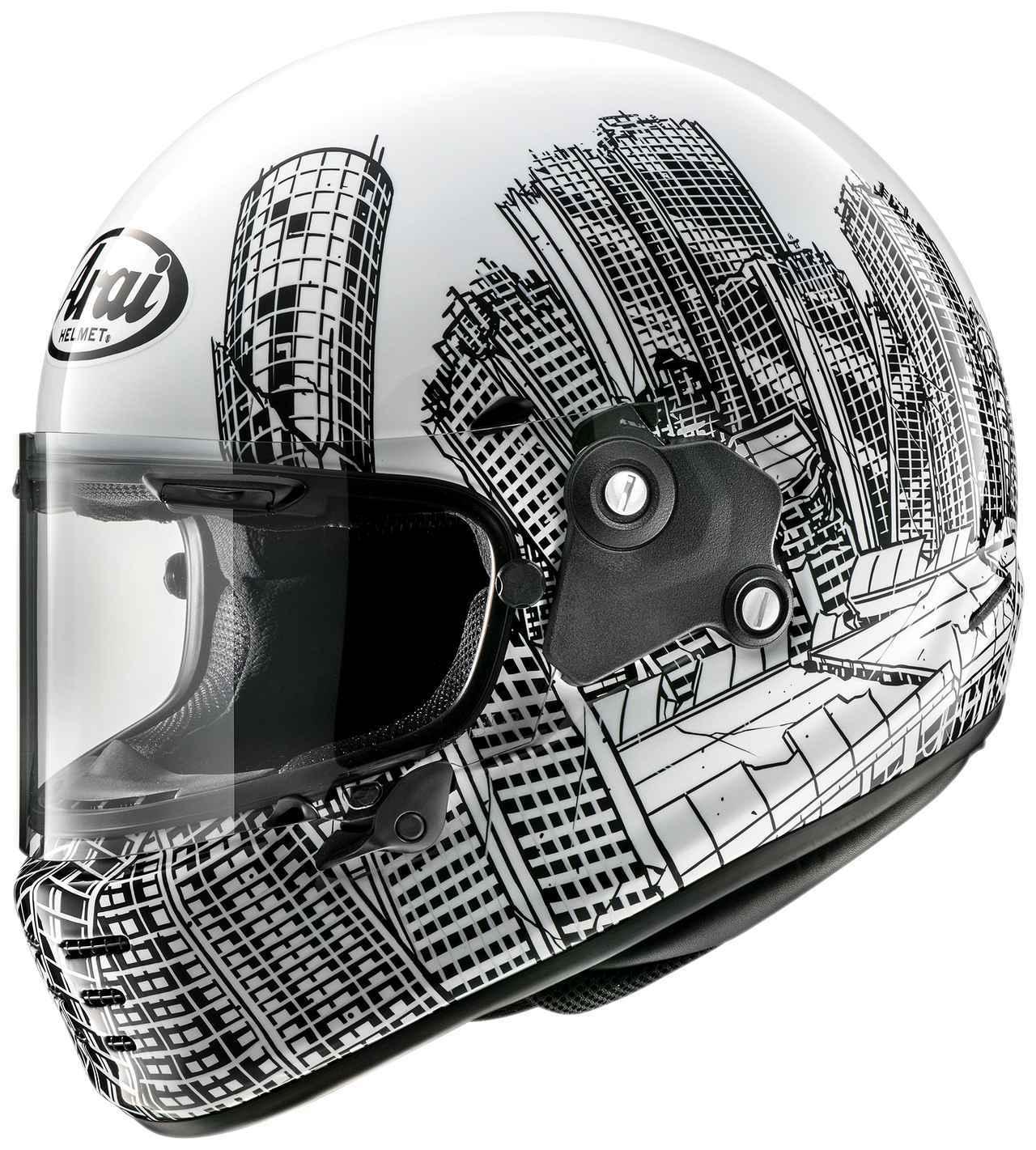 画像: 【おしゃれヘルメット】ロアーズが手掛けたアライ「ラパイドNEO」がアーティスティックすぎる! - webオートバイ