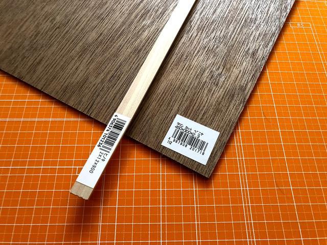 画像1: 材料と道具はこんな感じ