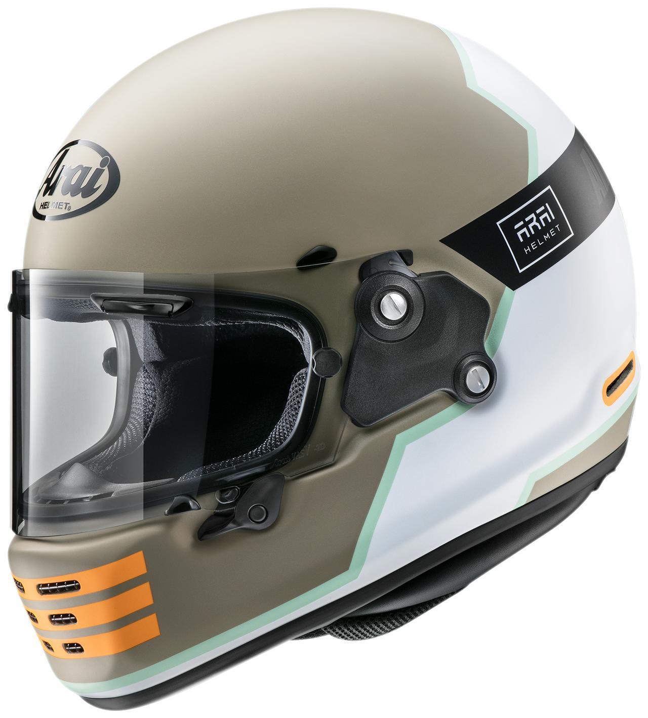 画像: アドベンチャーバイクにも似合いそうなアライヘルメット「ラパイドNEO オーバーランド」が登場!  - webオートバイ