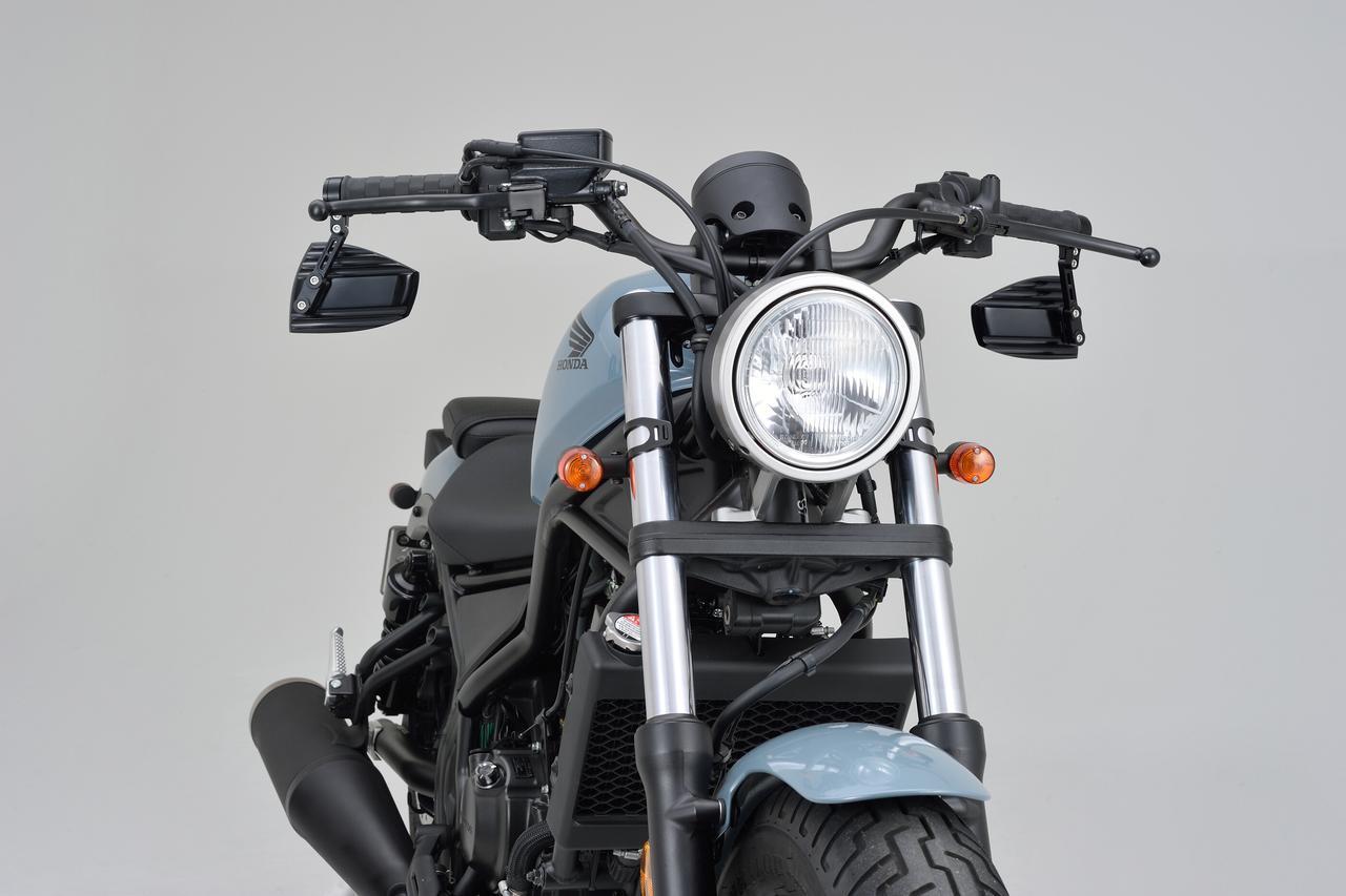 画像3: ホンダ「レブル250/500」にも似合うバーエンドミラー! ドイツのブランド〈ハイサイダー〉をご存じ?