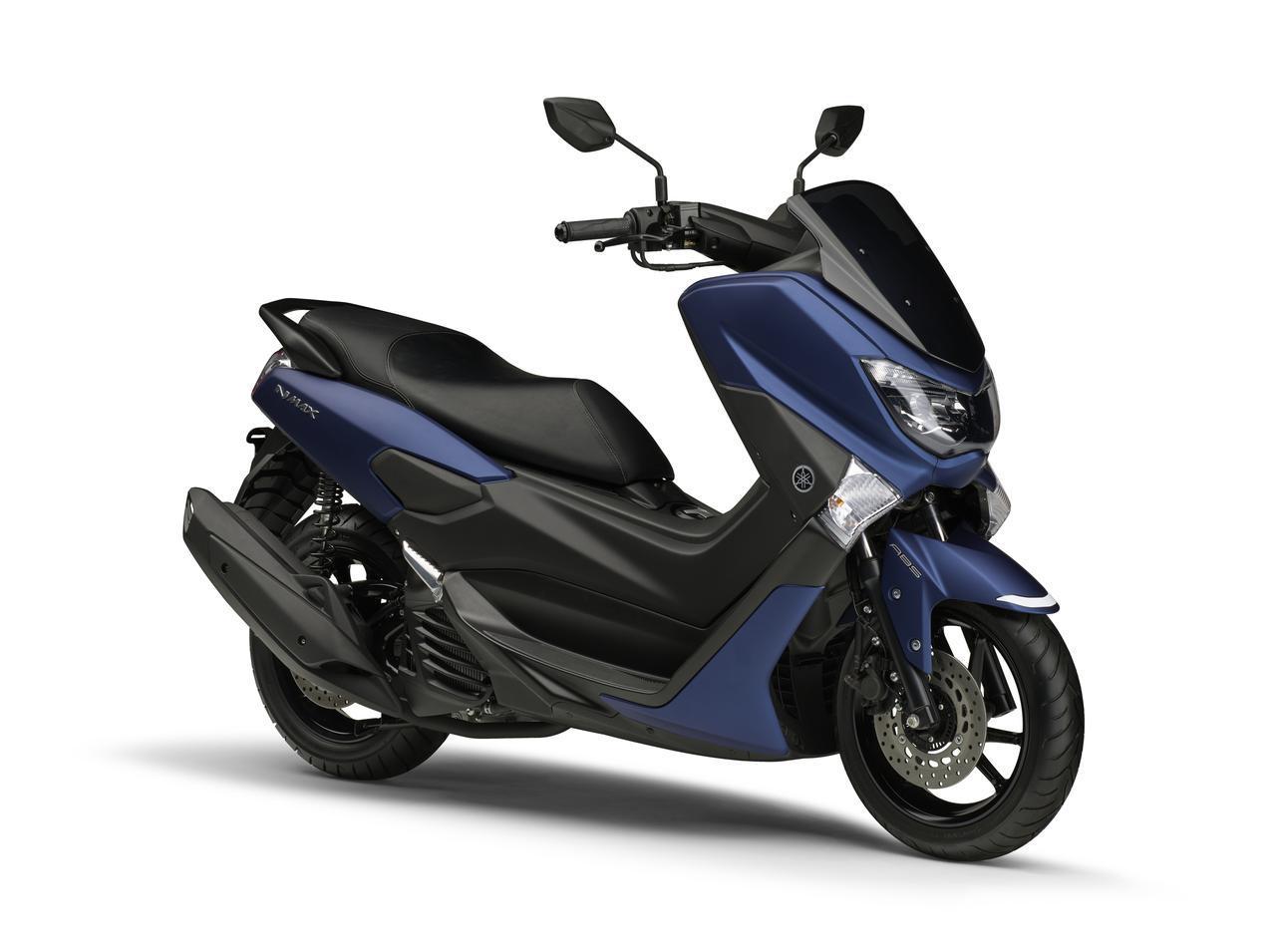 画像2: ヤマハの原付二種「NMAX ABS」2020年モデル情報|新色が4月25日に発売!【価格・発売日・カラー・スペック】