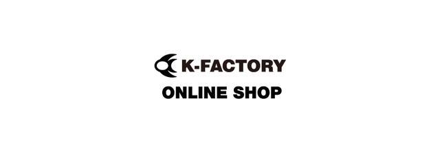 画像: K-FACTORY|公式サイト