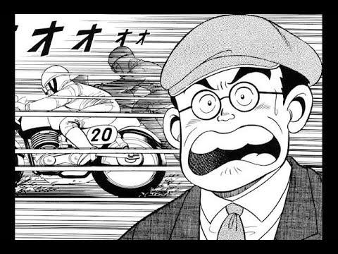 画像: Honda原点コミックVol.3 「経営の危機とマン島出場宣言」 www.youtube.com