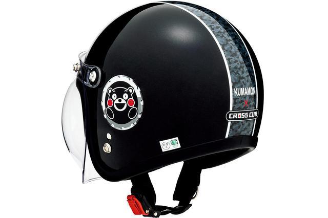 画像3: ホンダ「KUMAMON×CROSS CUB ヘルメット」/税別価格:16,000円