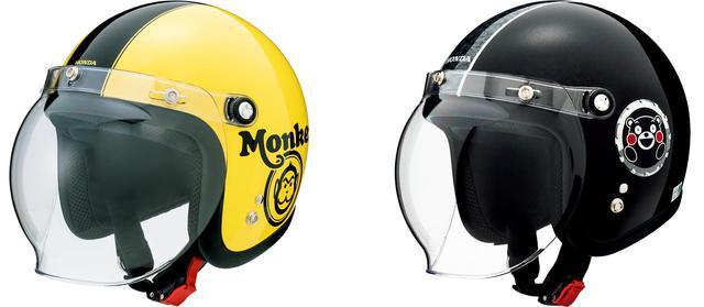 画像: モンキーヘルメットと、くまモンヘルメットです!