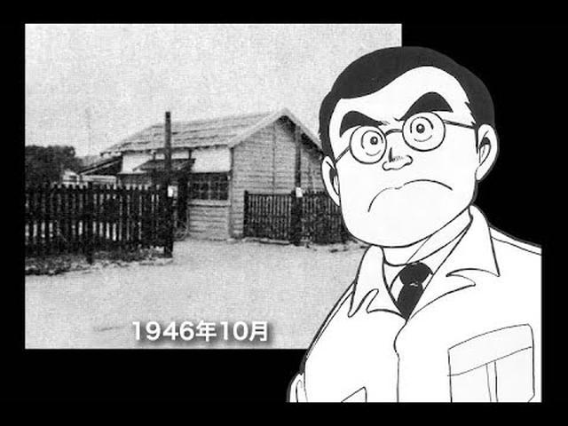 画像: Honda原点コミックVol.1「夢の始まり」 www.youtube.com