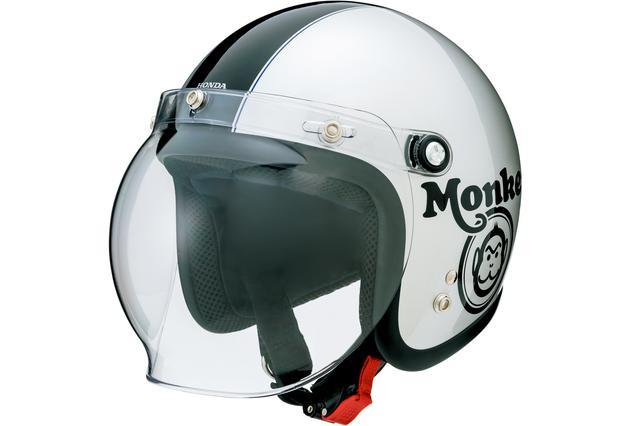 画像7: 原付バイクにぴったりのかわいいヘルメット! ホンダが「モンキー」と「くまモン×クロスカブ」のスモールジェットを発売