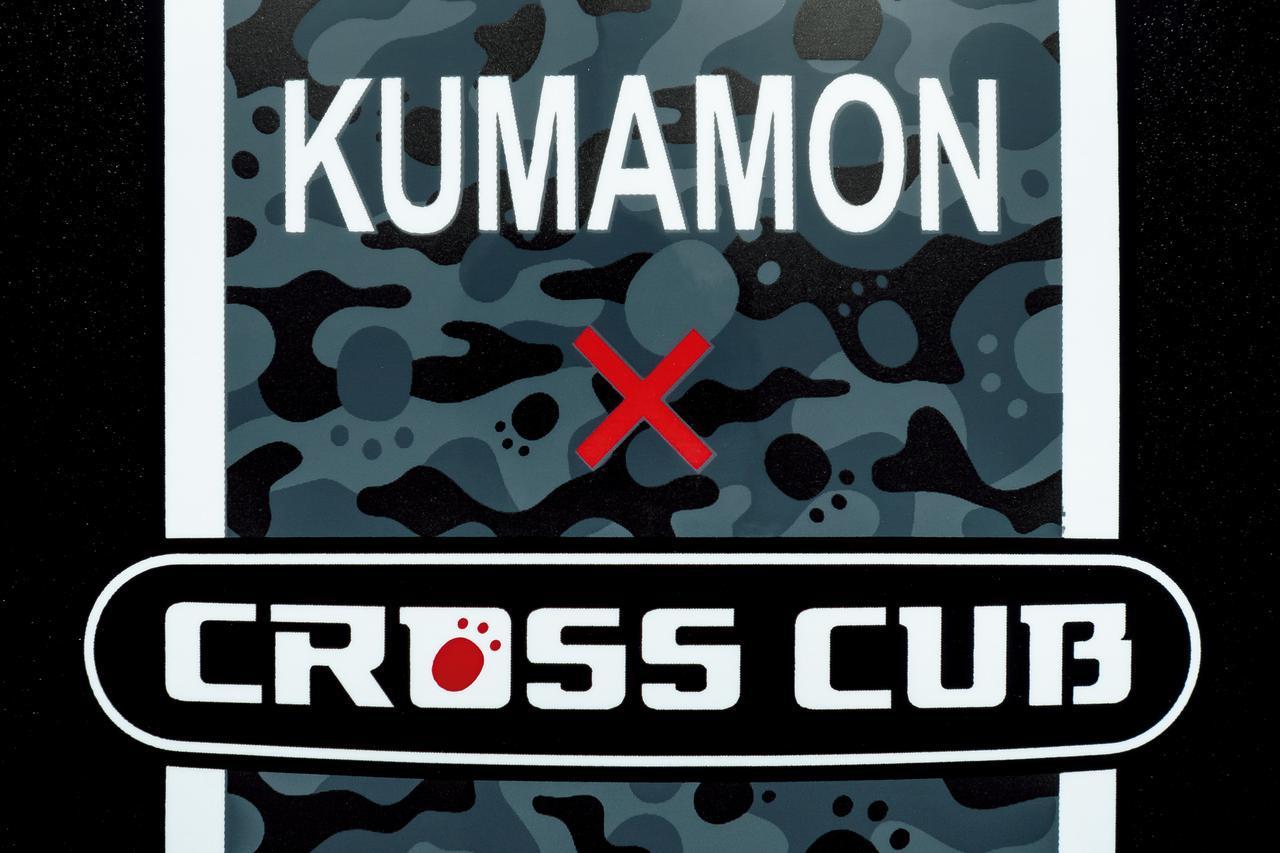 画像1: ホンダ「KUMAMON×CROSS CUB ヘルメット」/税別価格:16,000円