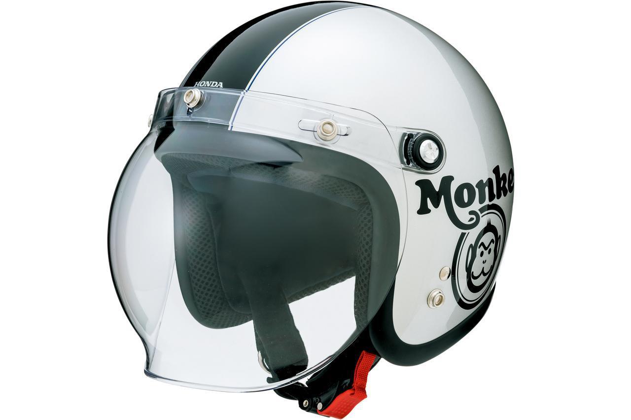 画像3: 原付バイクにぴったりのかわいいヘルメット! ホンダが「モンキー」と「くまモン×クロスカブ」のスモールジェットを発売