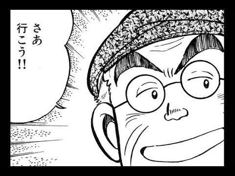 画像: Honda原点コミック エピローグ ~旅立ち~ www.youtube.com