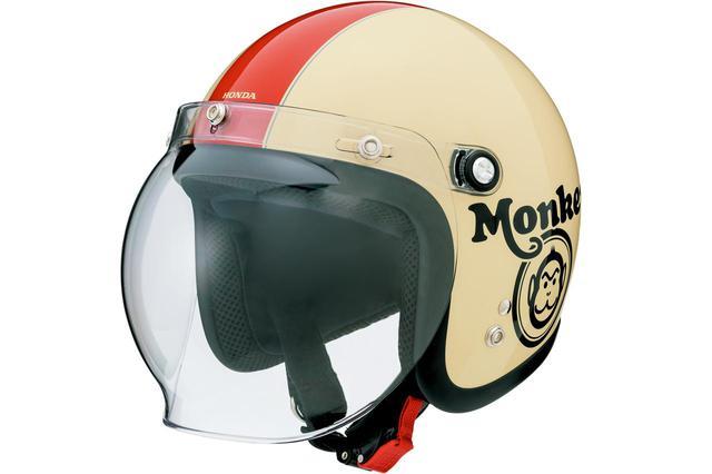画像1: 原付バイクにぴったりのかわいいヘルメット! ホンダが「モンキー」と「くまモン×クロスカブ」のスモールジェットを発売