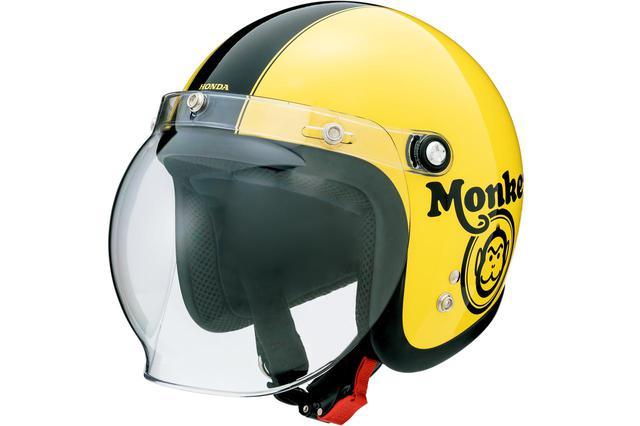 画像2: 原付バイクにぴったりのかわいいヘルメット! ホンダが「モンキー」と「くまモン×クロスカブ」のスモールジェットを発売