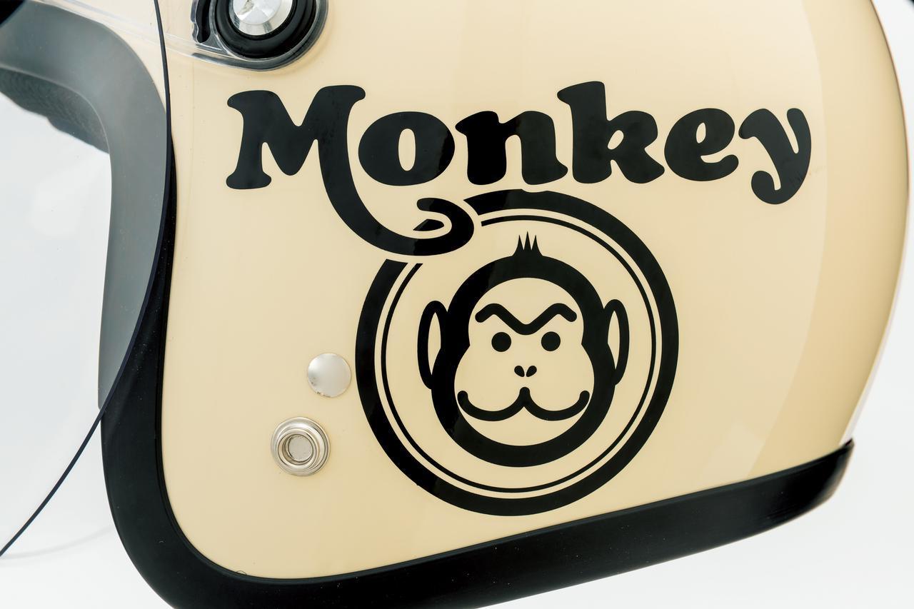 画像2: ホンダ「Monkeyヘルメット」/税別価格:16,000円