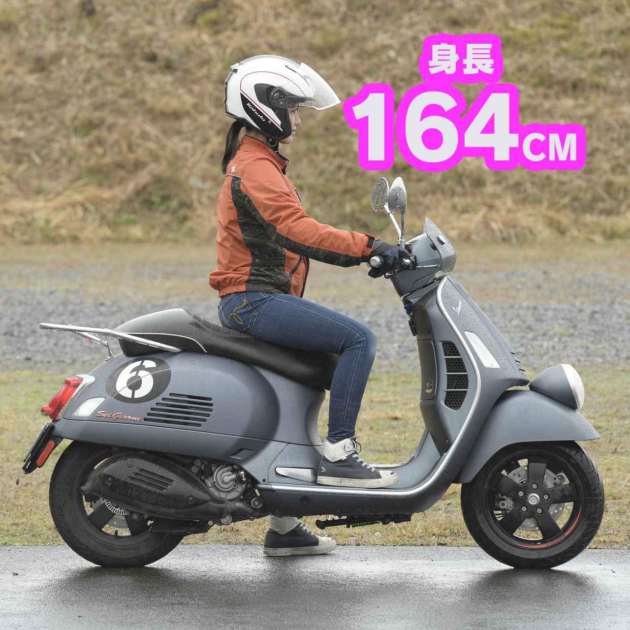 Images : 3番目の画像 - 身長別/ライポジ&足つきチェック - webオートバイ