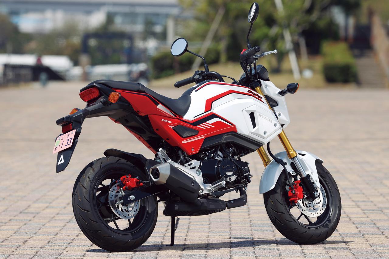 Images : 4番目の画像 - ホンダ「GROM」(2020年モデル) - webオートバイ