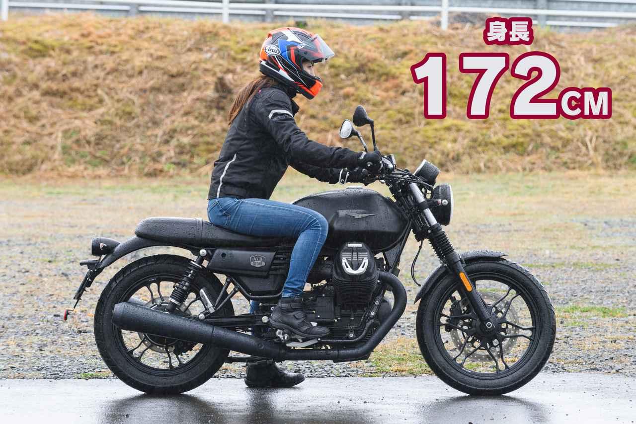 Images : 3番目の画像 - 「【女子部キャンツー1/6】MOTOGUZZI 「V7 III Stone」 × Ruriko 編」のアルバム - webオートバイ