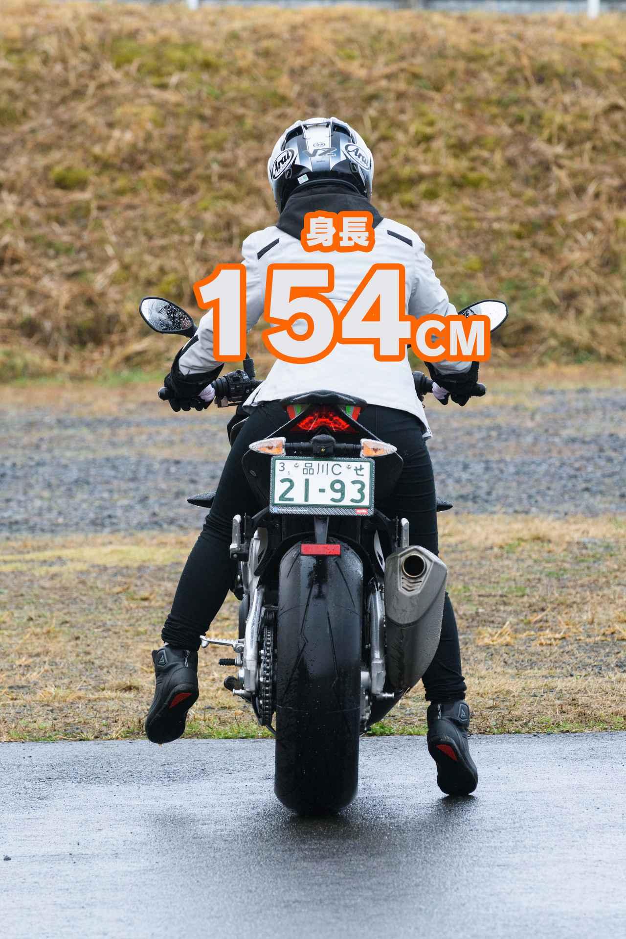Images : 4番目の画像 - 「<動画追加>【女子部キャンツー 3/6】Aprilia「TUONO V4 1100 Factory」 × 大関さおり 編」のアルバム - webオートバイ