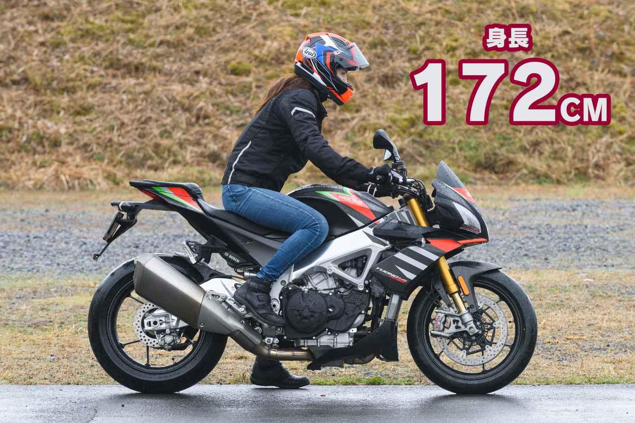 Images : 3番目の画像 - 「<動画追加>【女子部キャンツー 3/6】Aprilia「TUONO V4 1100 Factory」 × 大関さおり 編」のアルバム - webオートバイ