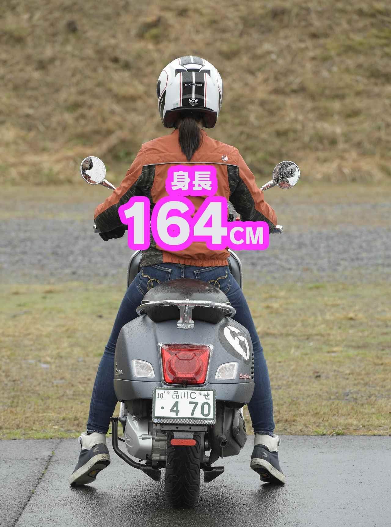 Images : 7番目の画像 - 身長別/ライポジ&足つきチェック - webオートバイ