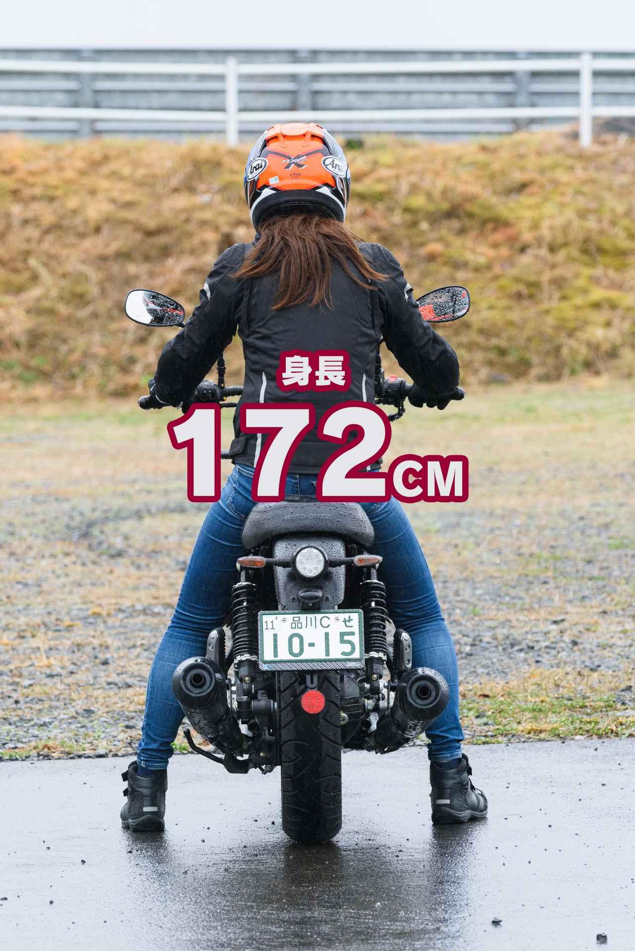 Images : 6番目の画像 - 「【女子部キャンツー1/6】MOTOGUZZI 「V7 III Stone」 × Ruriko 編」のアルバム - webオートバイ
