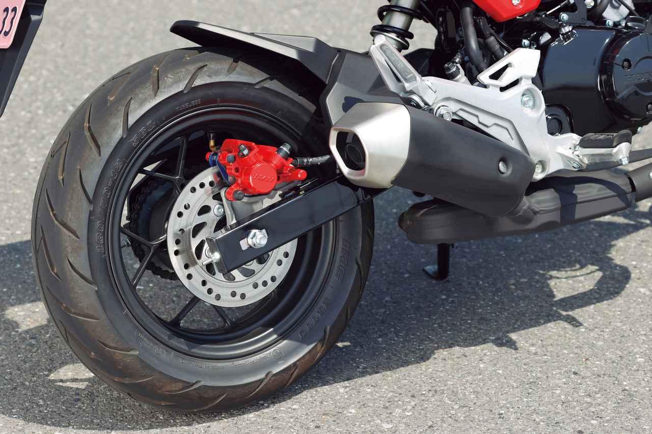 Images : 7番目の画像 - ホンダ「GROM」(2020年モデル) - webオートバイ
