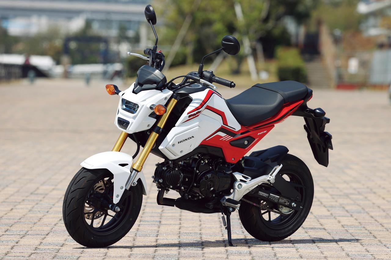 Images : 5番目の画像 - ホンダ「GROM」(2020年モデル) - webオートバイ