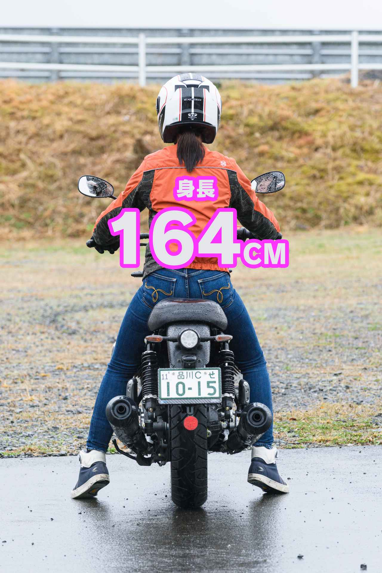 Images : 5番目の画像 - 「【女子部キャンツー1/6】MOTOGUZZI 「V7 III Stone」 × Ruriko 編」のアルバム - webオートバイ