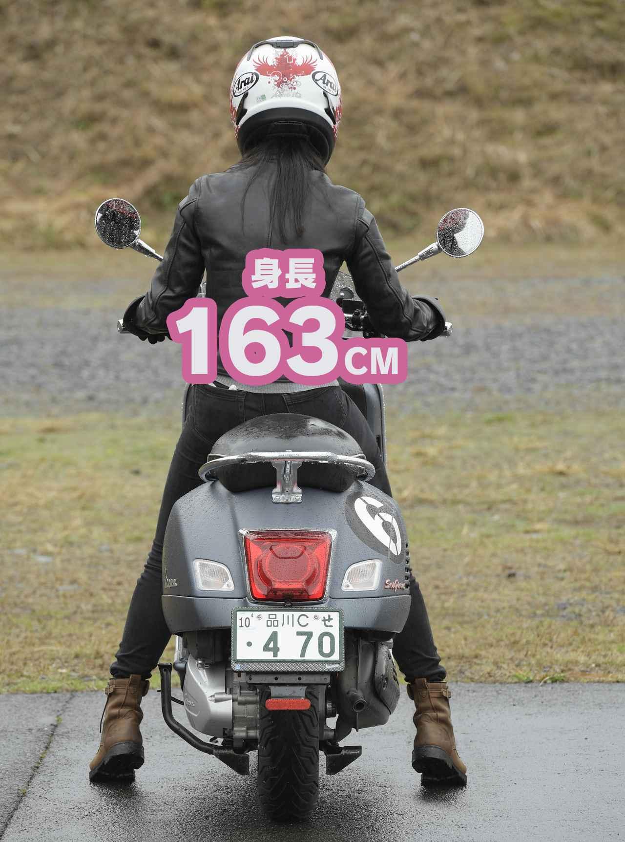 Images : 5番目の画像 - 身長別/ライポジ&足つきチェック - webオートバイ