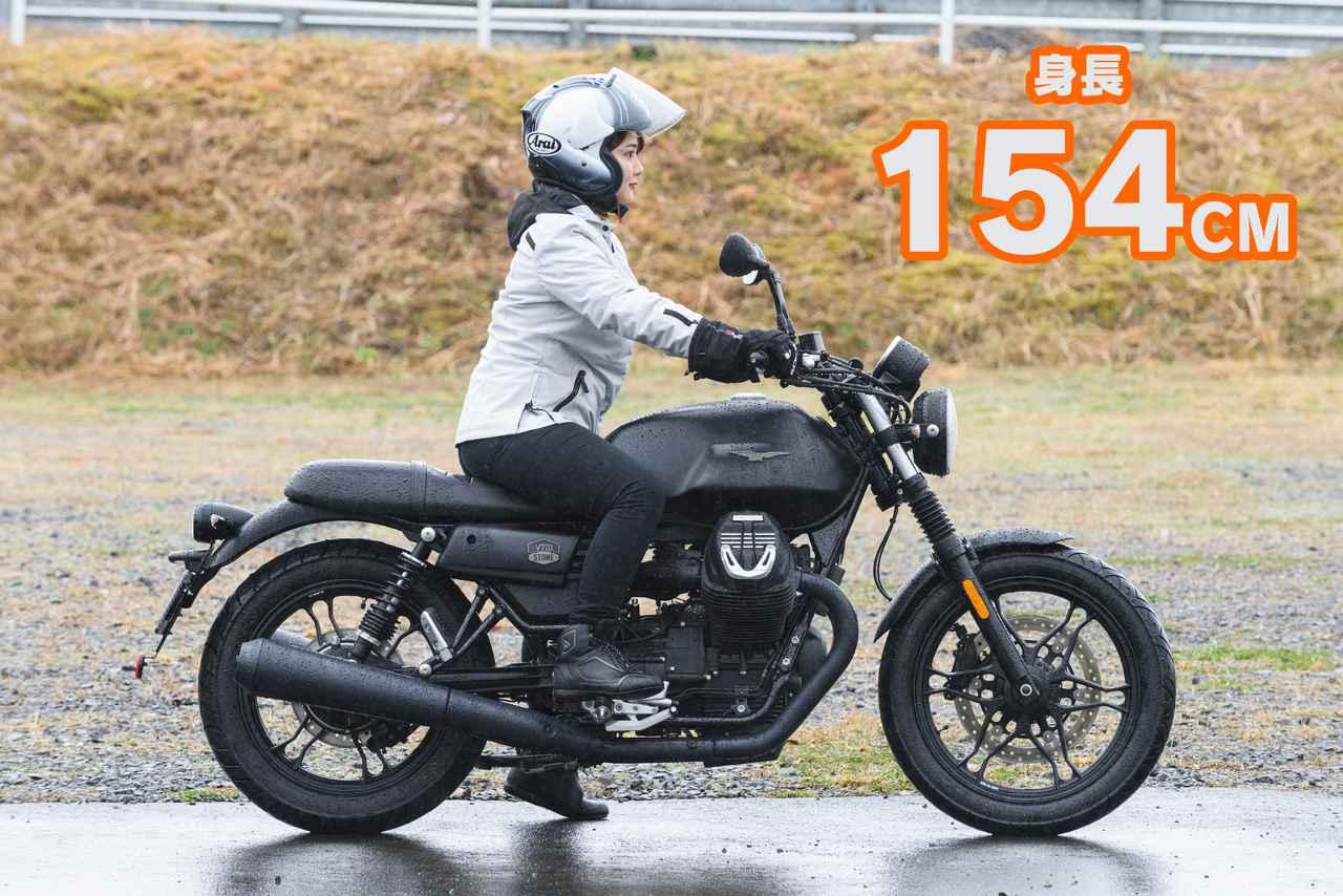 Images : 1番目の画像 - 「【女子部キャンツー1/6】MOTOGUZZI 「V7 III Stone」 × Ruriko 編」のアルバム - webオートバイ