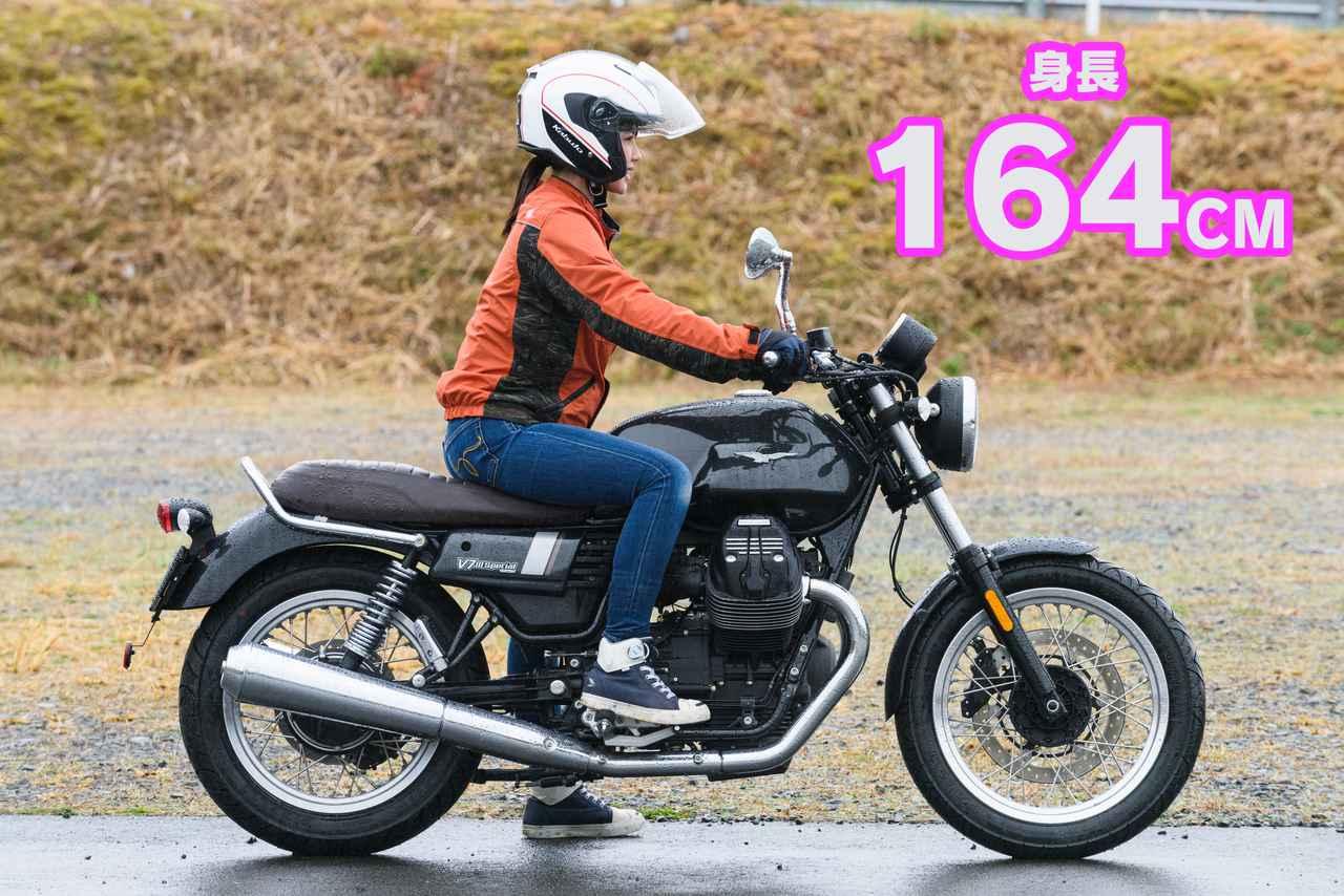 Images : 2番目の画像 - 身長別/ライポジ&足つきチェック - webオートバイ