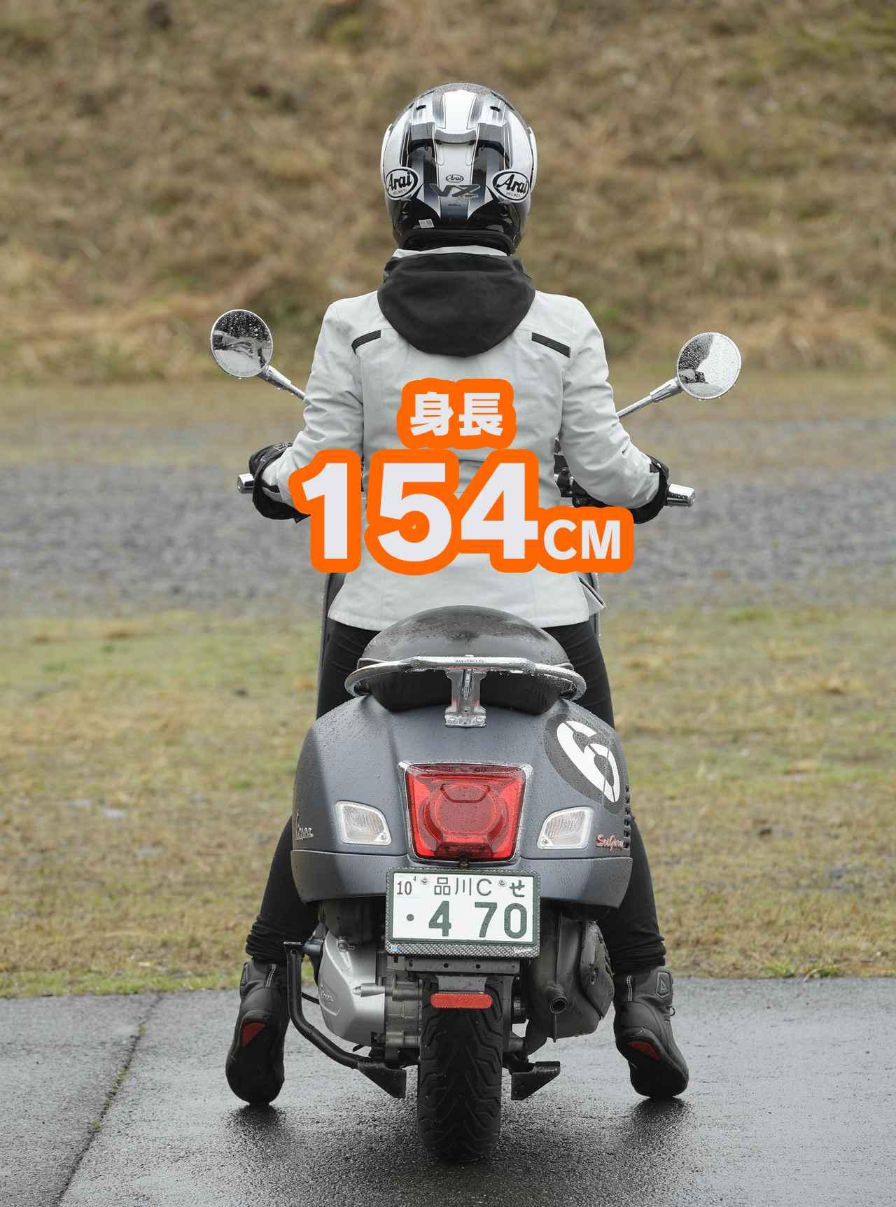 Images : 6番目の画像 - 身長別/ライポジ&足つきチェック - webオートバイ
